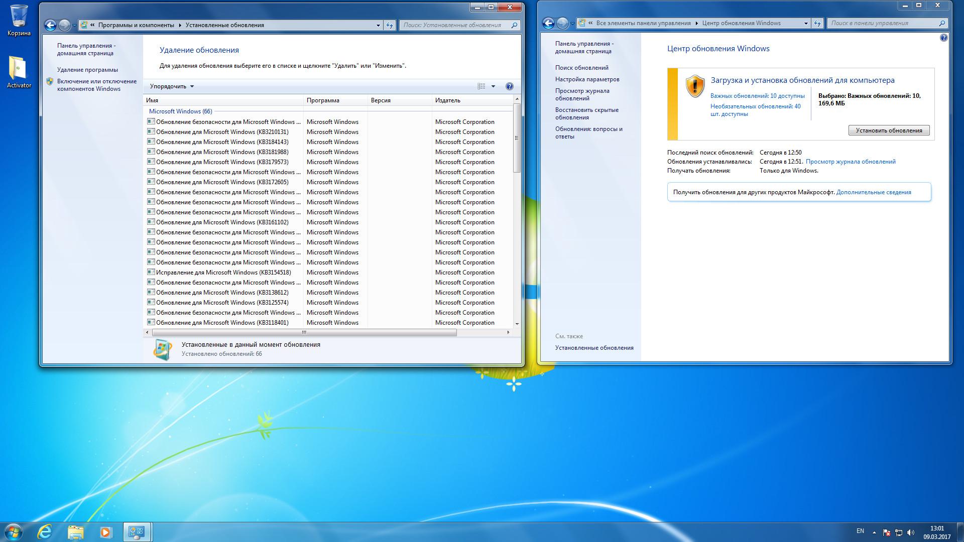 Windows 7 Домашняя Расширенная торрент