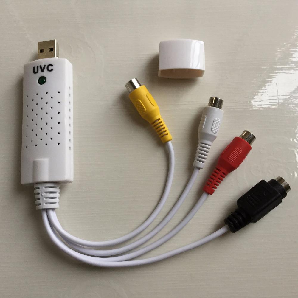 Для захвата можно использовать USB карту захвата видео сигнала