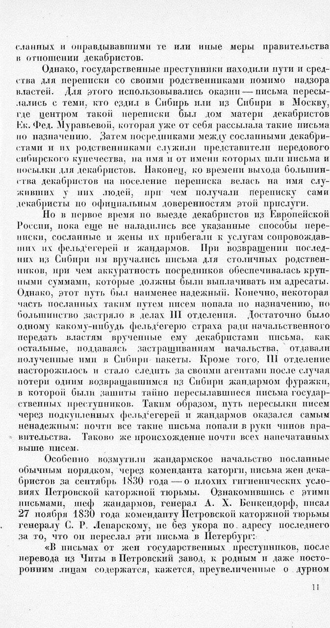 https://img-fotki.yandex.ru/get/122076/199368979.35/0_1ea3c4_8c05d34c_XXXL.jpg