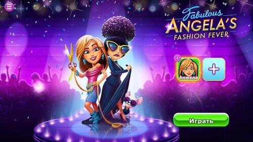 Fabulous 2. Angelas Fashion Fever PE (Rus)