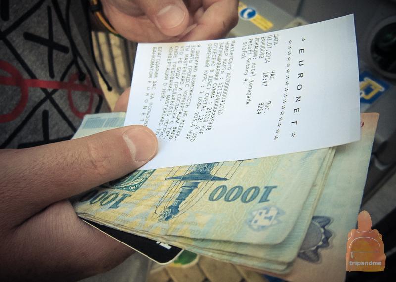 Венгерский форинт к доллару