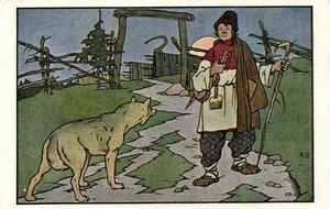 Иллюстрации к сказке А. Ремизова Товарищи