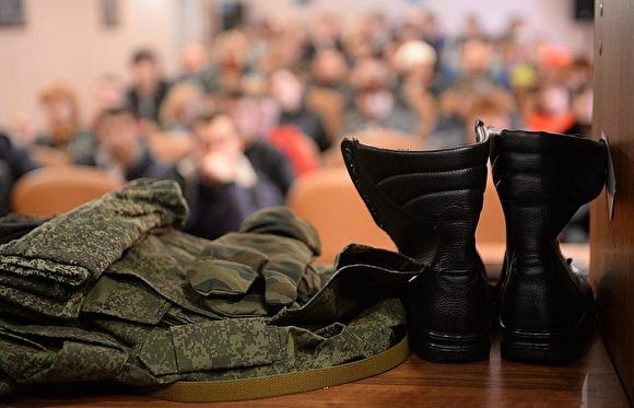 Законодательный проект обответственных замобилизацию внесен в Государственную думу