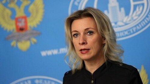 Мария Захарова: прежних отношений с США больше не будет
