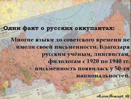 Россия 23 года сидела в конуре и боялась высунуться