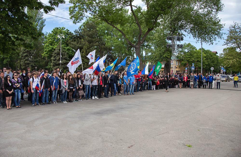 Анапа митинги фото