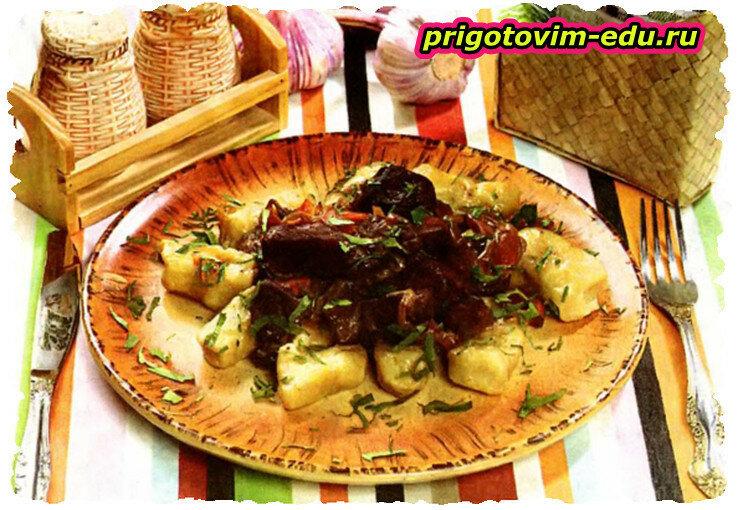 Жаркое с картофельными галушками
