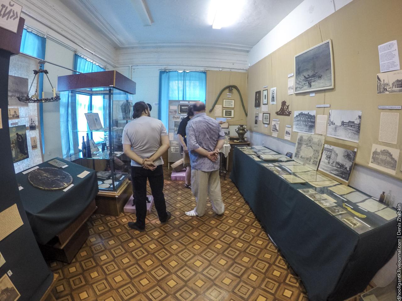 кавалеровский краеведческий музей фото интернете