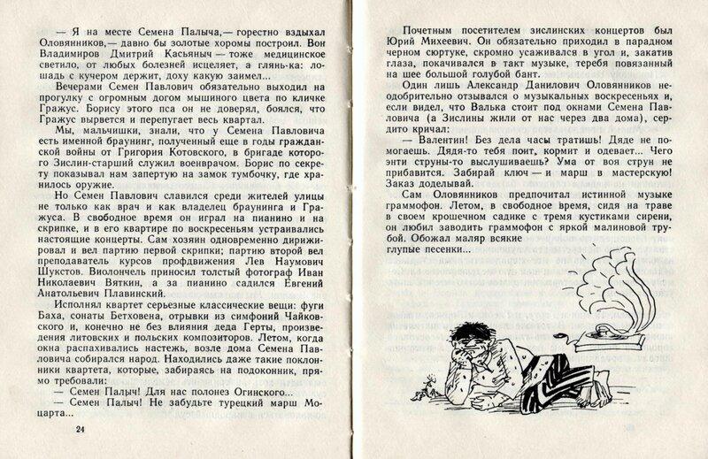 Захаров_типы_доктор2.jpg