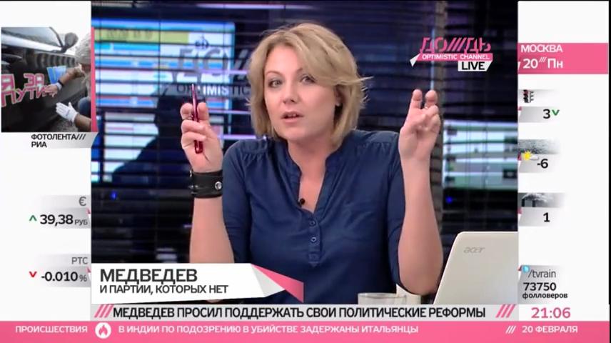 Медведев не хочет остаться в истории-pic05