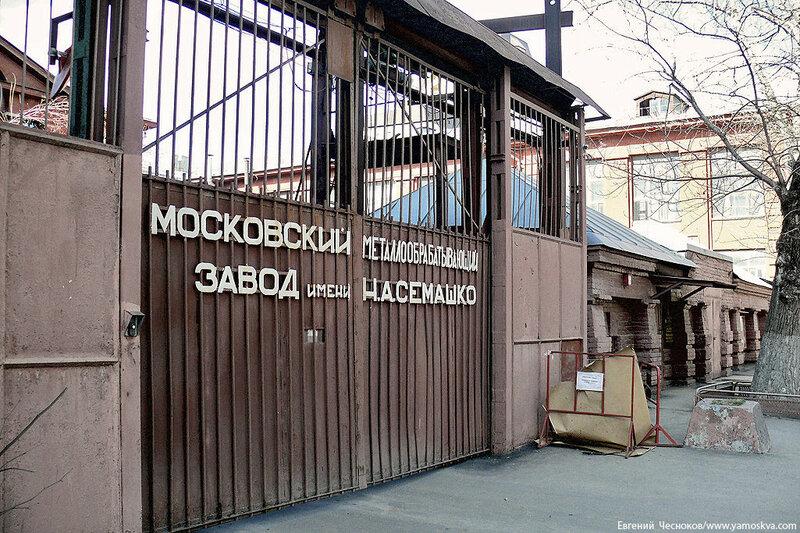 27 2-й Донской пр. д4с9 завод. 10.04.14.01..jpg