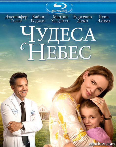 Чудеса с небес / Miracles from Heaven (2016/BD-Remux/BDRip/HDRip)
