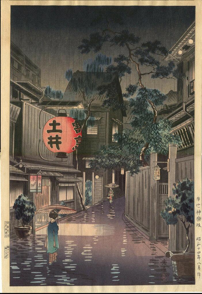 Tsuchiya_Koitsu-No_Series-Evening_at_Ushigome-00027636-020220-F12.jpg