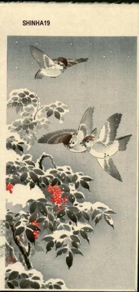Tsuchiya_Koitsu-No_Series-Sparrows_mitsugiri-00032379-031126-F06.jpg