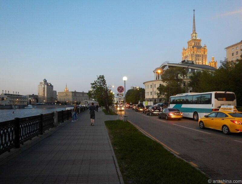 Вечер на набережной Тараса Шевченко, Москва