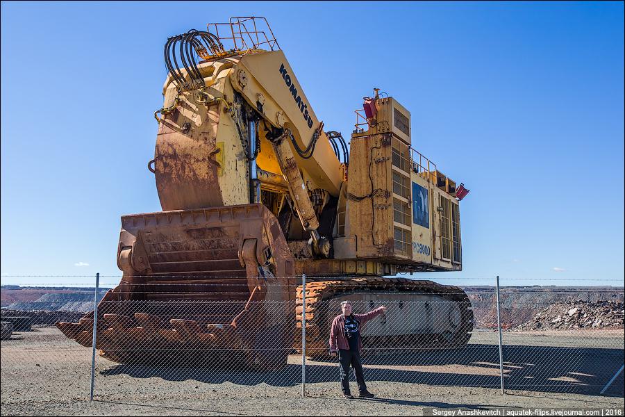 Золотой рудник Super Pit