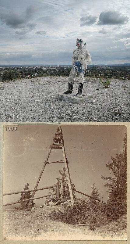 Чугунный столб на вершине г. Высокая (Магнит).