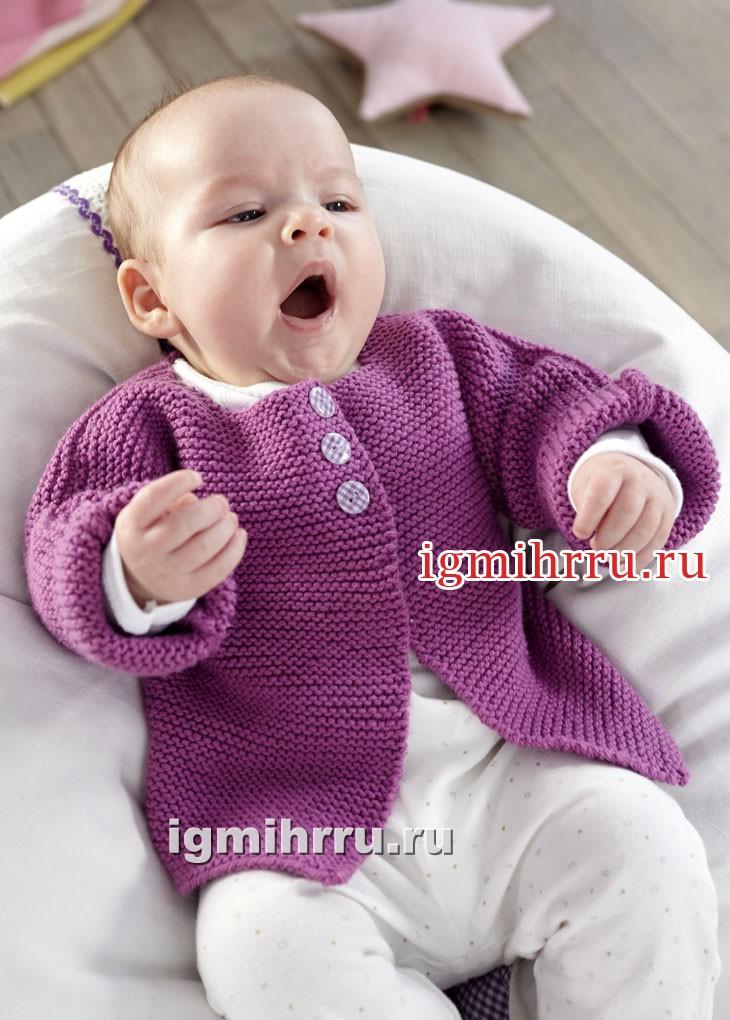 Лиловый жакет для малышки в возрасте от 3 месяцев до 2 лет. Вязание спицами