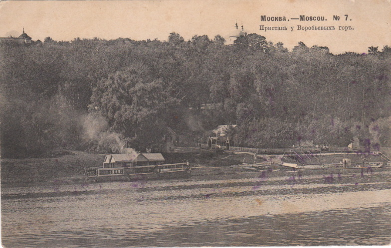 14416 Пристань у Воробьёвых гор 1900-е.jpg