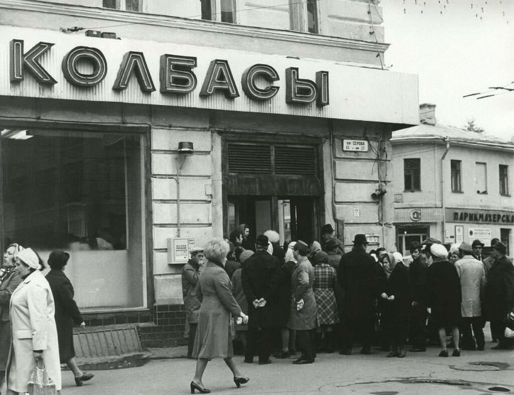 470304 Площадь Ногина Владимир Сергиенко 1977.jpg