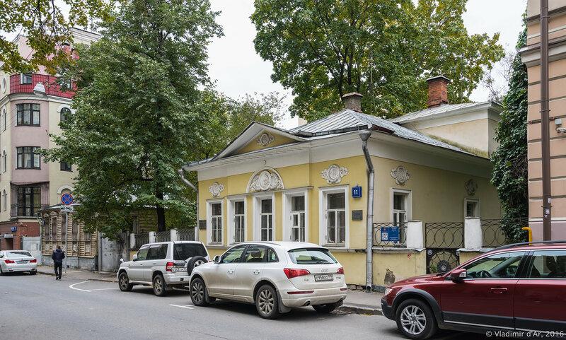 Дом Мастера в Мансуровском переулке, 9