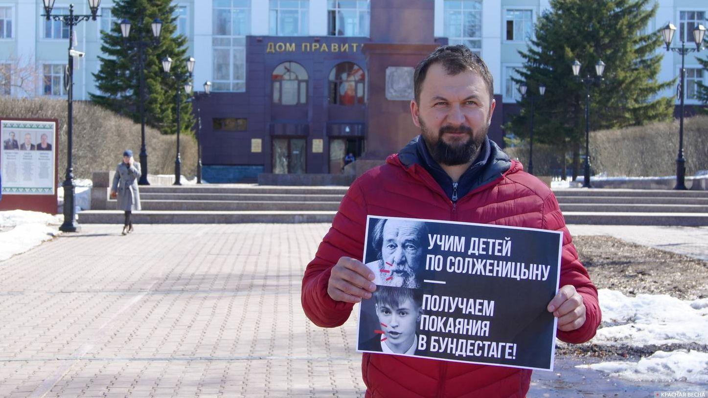 20180427_14-46-В Ханты-Мансийске против государственного празднования столетия Солженицына