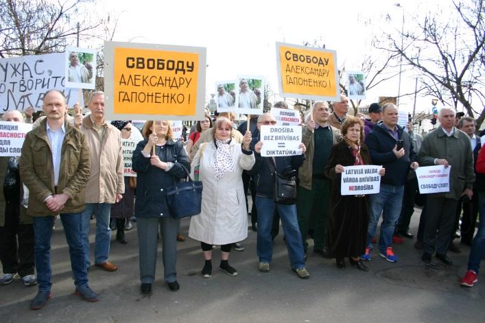 пикет 23 апреля у Полиции безопасности в защиту Гапоненко