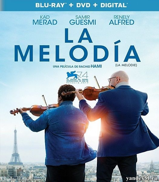 Мелодия / La mélodie (2017/BDRip/HDRip)