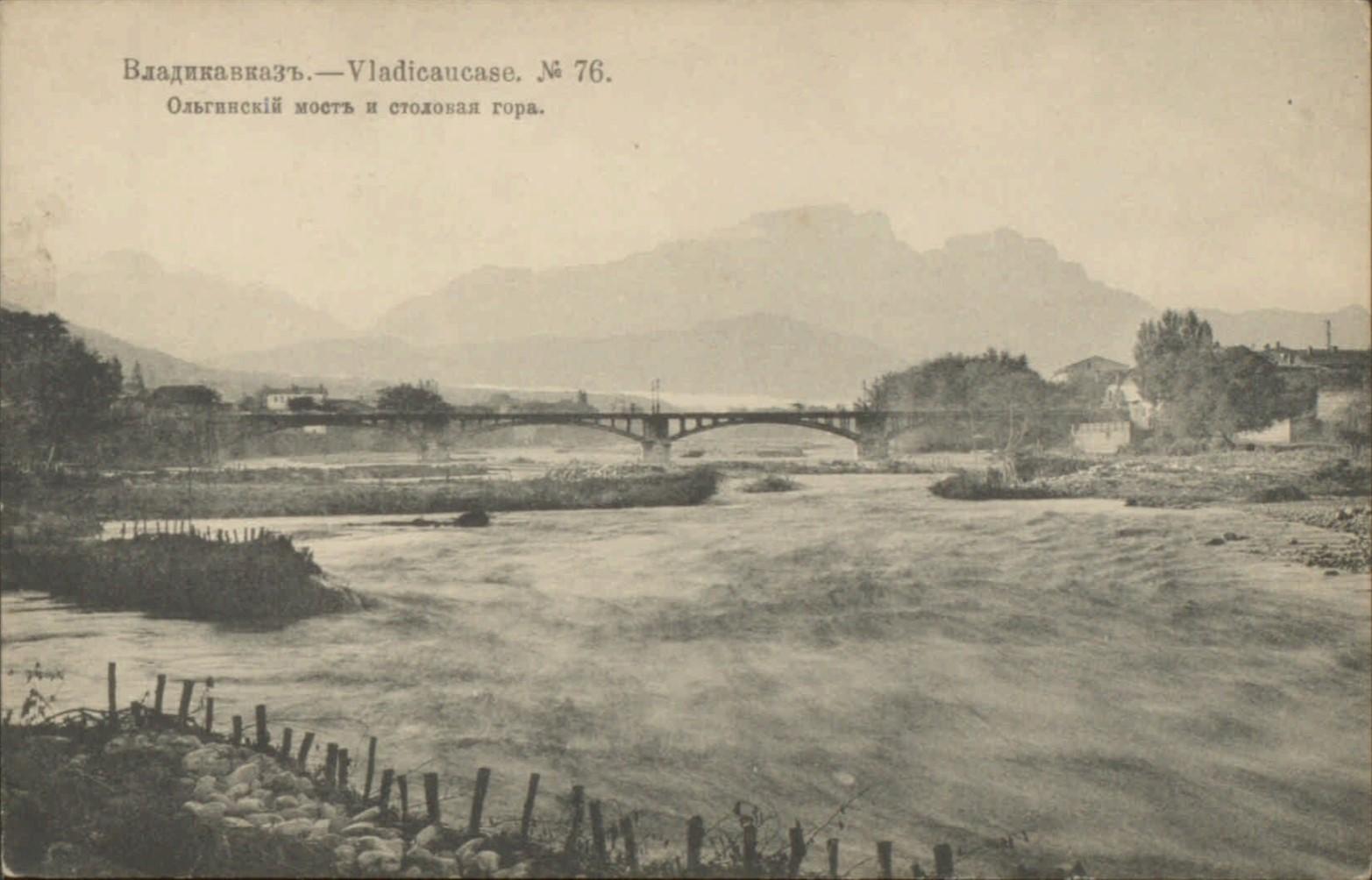 Ольгинский мост и столовая гора
