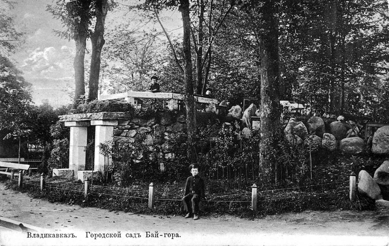 Городской сад Бай-гора
