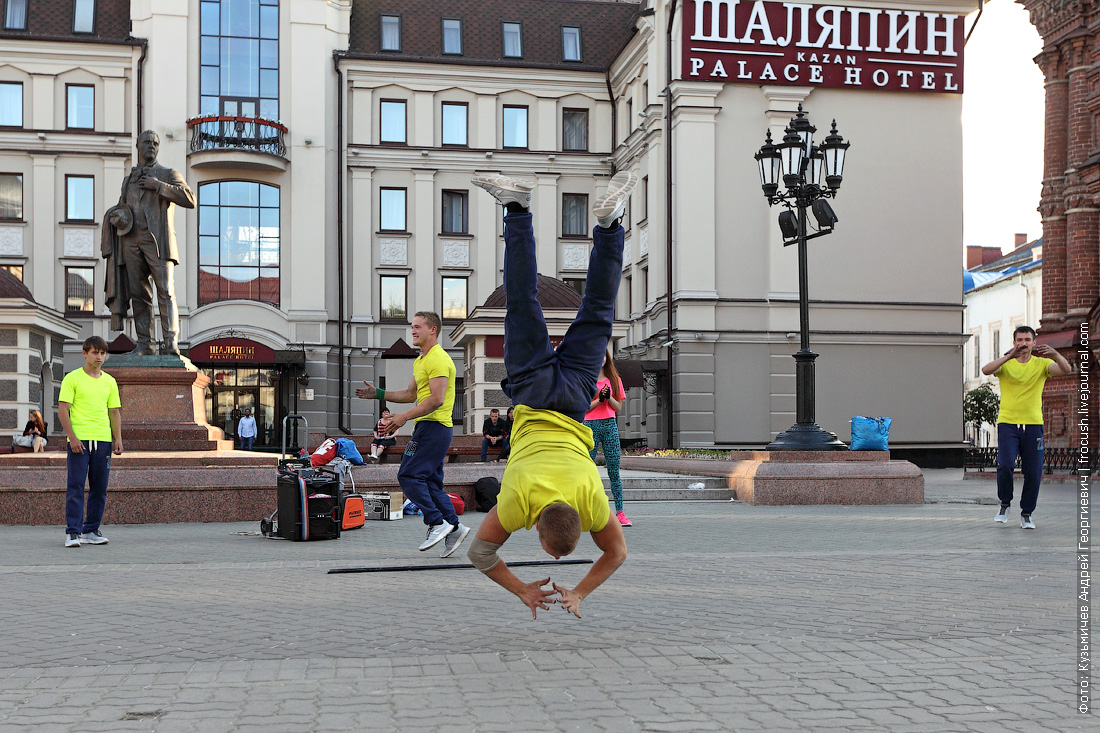 Казань улица Баумана