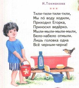 https://img-fotki.yandex.ru/get/124786/19411616.5b9/0_1266ee_d3509daf_M.jpg
