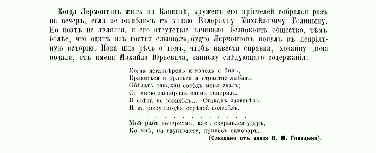 https://img-fotki.yandex.ru/get/124786/199368979.26/0_1c95e1_ef8f191e_XXXL.jpg