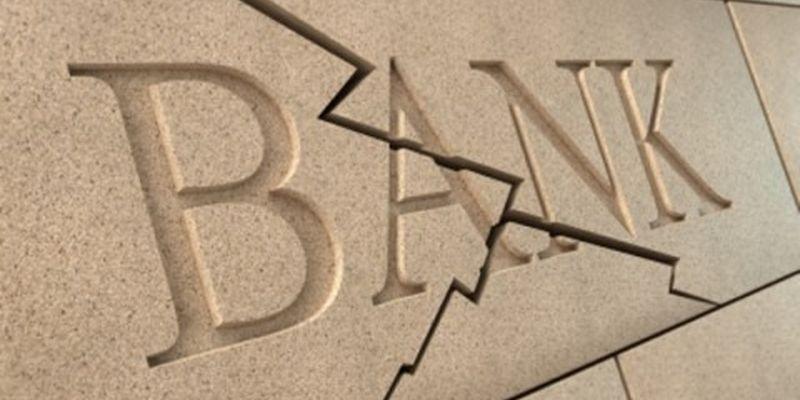 Убытки украинских банков уменьшились  в4 раза
