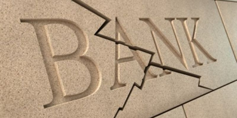 Выплаты вкладчикам банка «Михайловский» приостановлены