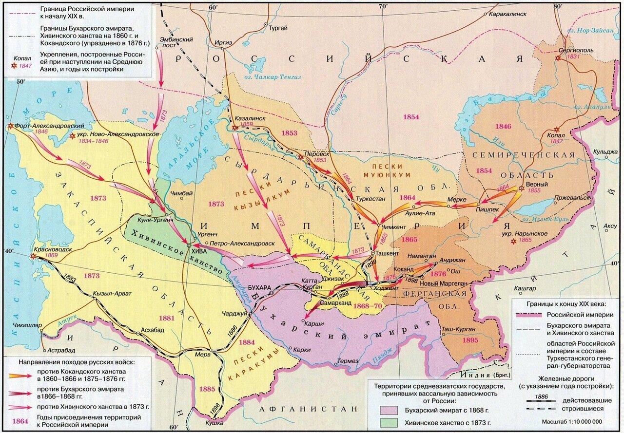 20.-Присоединение-Средней-Азии.jpg