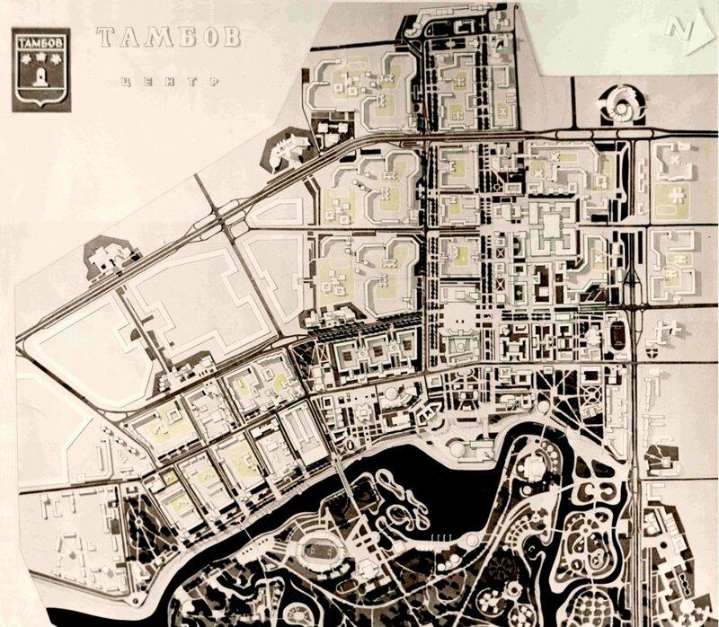ПДП города Тамбова. 1980