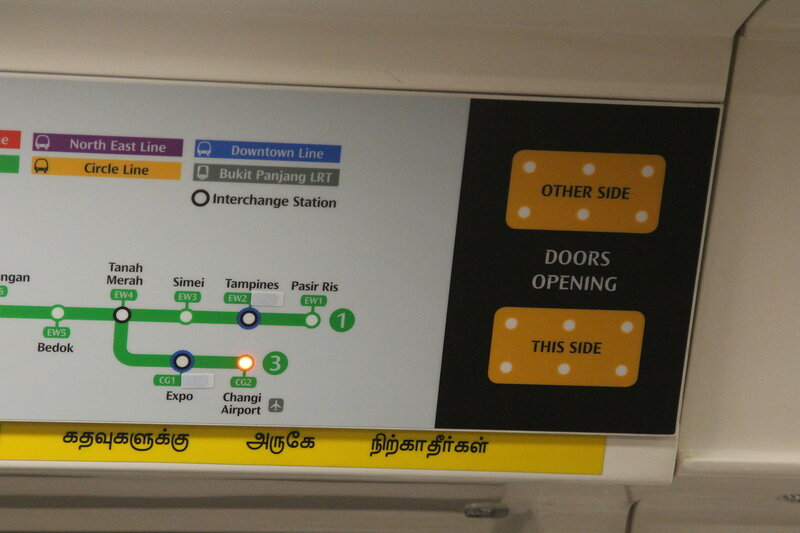 Общественный транспорт Сингапура