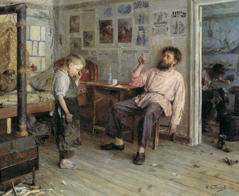 Михаил Ватутин — «Воспитатель» (1892 год) И снова обувной мастер с неизменной бутылкой водки воспиты