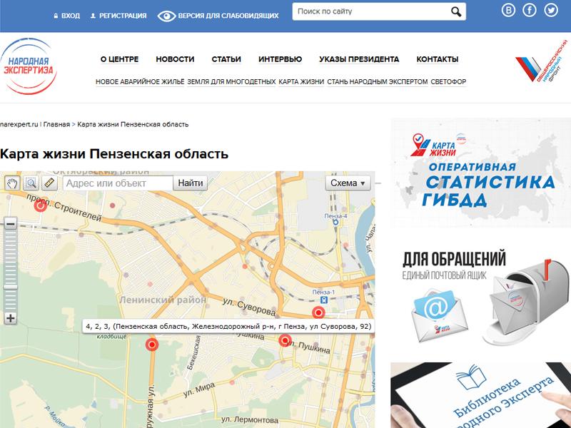 Самые опасные дороги РФ нанесли на«Карту жизни»