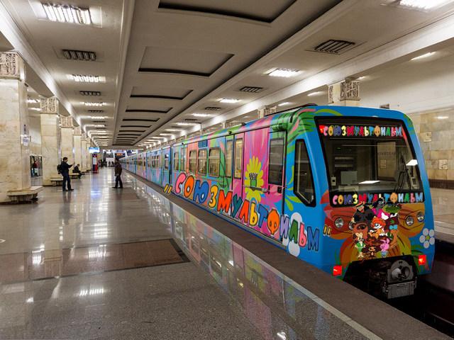 Вмосковском метро появится поезд, посвященный «Союзмультфильму»