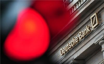 Акции Deutsche Bank обвалились практически на9%