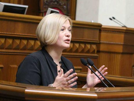 Геращенко заявила, чтоРФ заинтересована вдискредитации нормандского формата иМинска