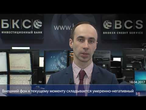 НавыходныеЦБ снизил курсы основных валют
