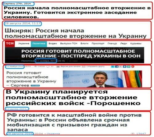 Деградация идёт бешеными темпами. Украинский консул в Израиле распространял наркотики