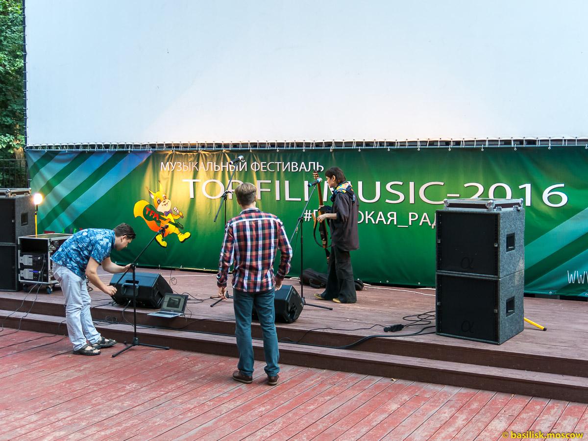 Концерт Умки в парке Фили. 21 июля 2016