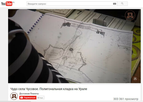 https://img-fotki.yandex.ru/get/124786/337362810.21/0_1d6b4d_a57cc9b2_L.jpg
