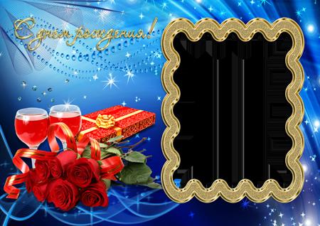 Фоторамка на День рождения с бокалами с вином, букетом красных роз и коробкой конфет