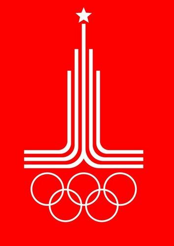3 августа 1980 — прошла церемония торжественного закрытия XXII Олимпийских игр в Москве