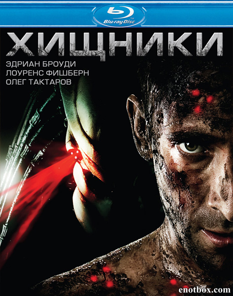 Хищники / Predators (2010/BDRip/HDRip)